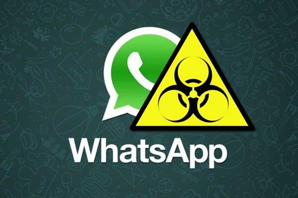 Photo of WhatsApp users beware !